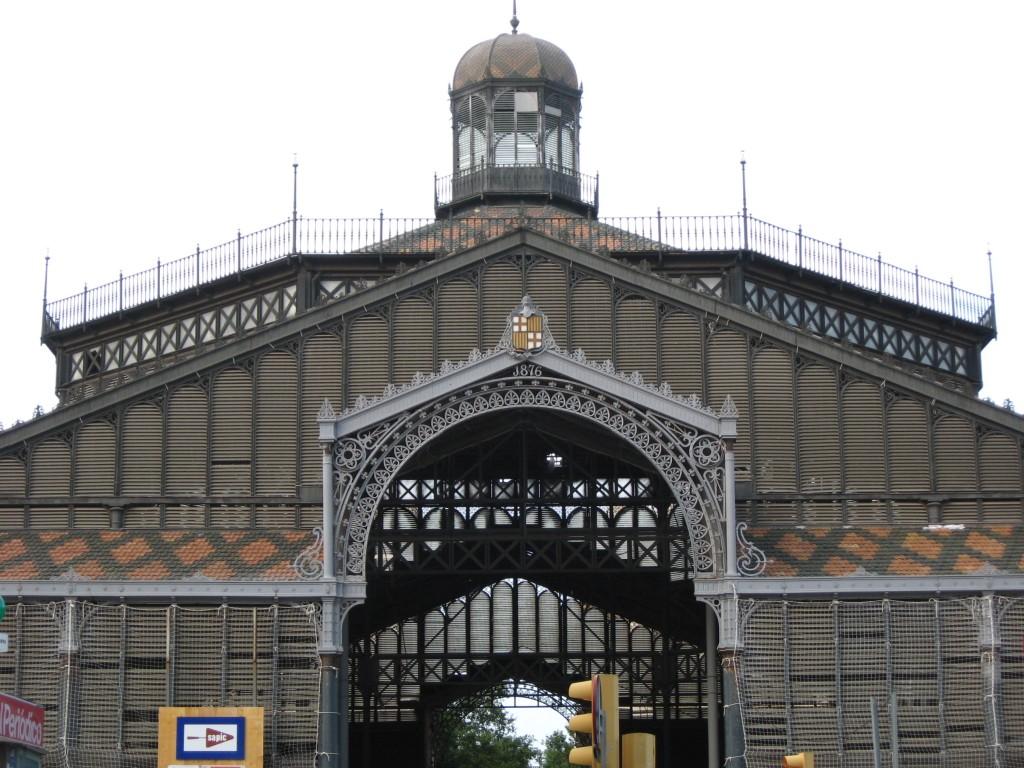 mercat del born centre cultural